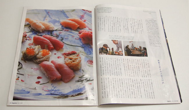 竹内寿幸氏の料理